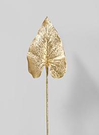 Glittered Gold Leaf Spray, Set of 6