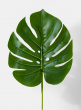 21in Small Artificial Split Philodendron Leaf