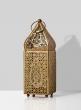 8 1/2in Alhambra Gold Square Lantern