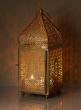 12in Gold Alhambra Square Lantern