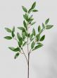30in Bamboo Leaf Spray