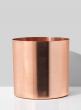 7in Copper Cylinder Vase