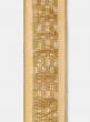 Gold Check Gold Dupioni Ribbon