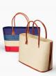 Red, Natural, & Blue Stripe Raffia & Leather Sides Bag