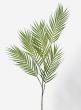 46in Palm Leaf Spray