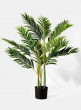 artificial plant golden palm tree for display