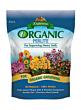 espoma organic perlite garden supplies